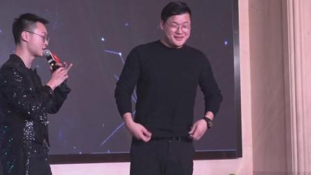 07-魔术表演-优商联盟2020新春大联欢