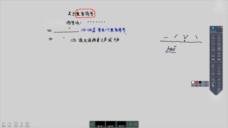【外研社人教版初中俄语七年级】1.4重音符号