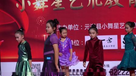 小舞星艺术教育2020迎新年会 下集