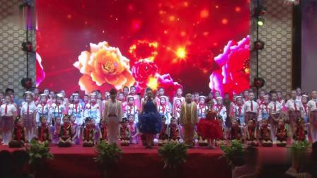 乐嘉网文化产业园新疆第七届国庆中秋节少儿晚会主持人结束语