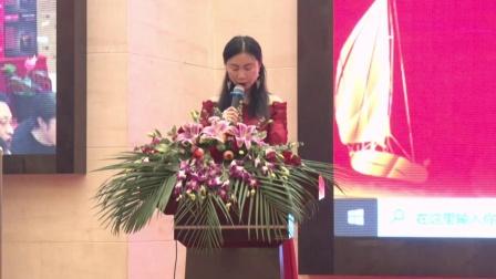 9-荣誉证书颁发-2020宁波杭州湾宿州商会迎新晚会
