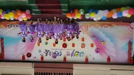 《花海》河源市特蕾新艺术幼儿师范学校2020年庆元旦汇演舞蹈班