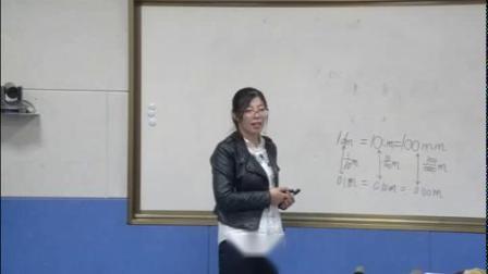 小数的性质一等奖-小学数学优质课 2019