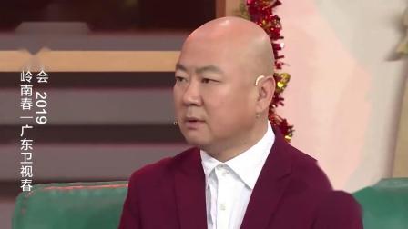 郭冬临又来演警察了,不料一接受采访就紧张,这小品笑死个人!