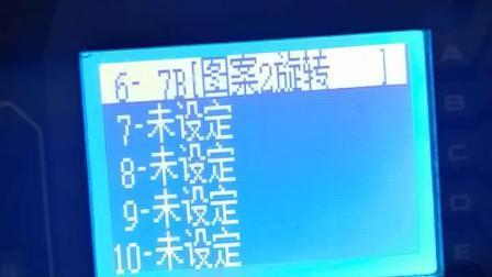金刚1024S在控台上编写灯库教学