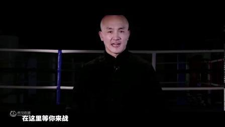 【游民星空】药酱预告片