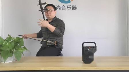 晶麦风G150-5二胡无线拾音器+K98音箱