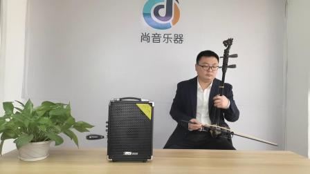 晶麦风KM-G190二胡拾音器+声美特ST-17音箱