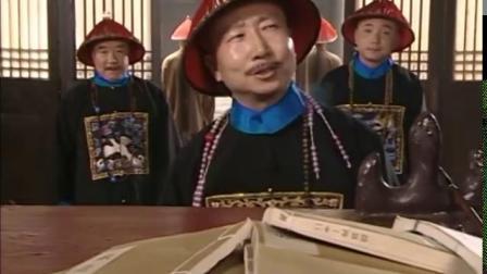 李卫当官2(第04集)[高清]_标清