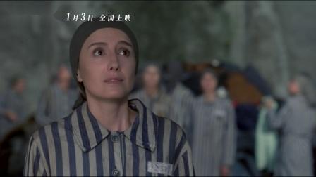 "4K修复版《美丽人生》""早安公主""片段 绝境中的爱与希望"