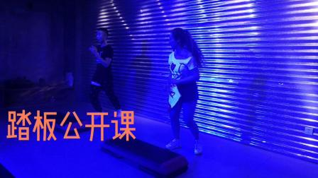567GO广州校区踏板公开课训练