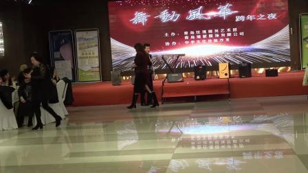 青岛人生活栏目第80期.下集.青岛玫魂糈英艺术团跨年晚会2019.12.31青岛