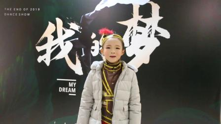 01-集锦-我的梦-舞姿2019年终舞剧