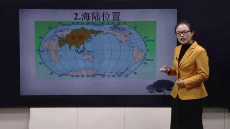 七年级地理下册第六章我们生活的大洲亚洲第一节位置和范围