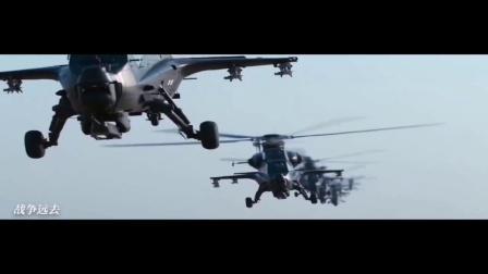 超燃歌曲:《战斗吧,人民陆军》