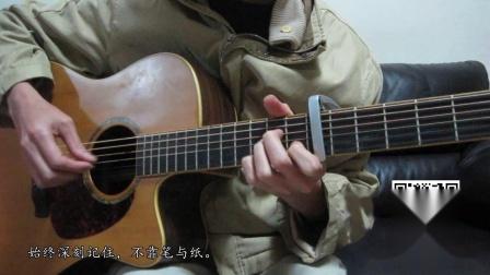 怀旧吉他弹唱《暖流丝丝》-香港亚视剧《母亲》主题歌