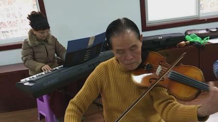 洛阳涧西区六冶社区民乐团《蝶儿飞》
