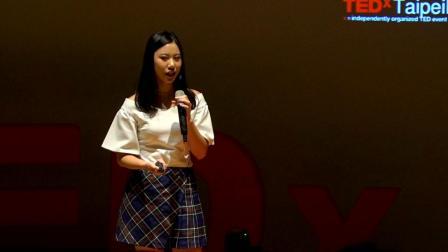 超越思考,跳出框架|Sharon Cheng|TEDx臺北市私立復興實驗高級中學