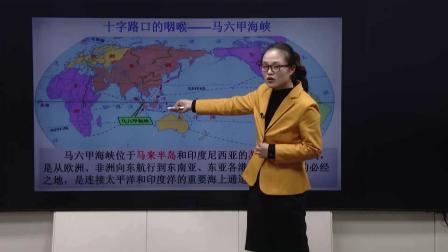 七年级地理下册第七章我们邻近的地区和国家第二节东南亚