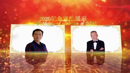 盱眙县老年体协广场舞协会迎新春年会视频