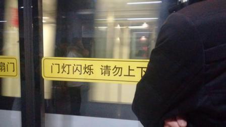 上海地铁10号线(5)