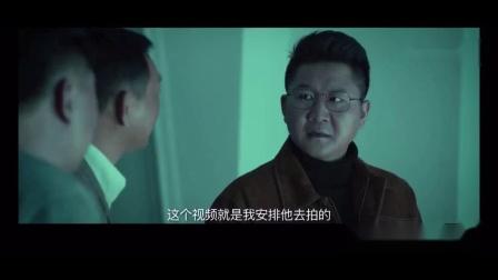 演员萧伟《不知东方既白》电视剧饰演电视台办公室主任老涂