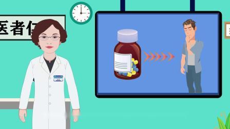 14. 服用抗精神病药物的患者为什么定期复查