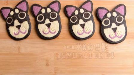 可爱的柴犬饼干日式黄油饼干烘焙 定格动画 山西美食摄影师知止堂制作