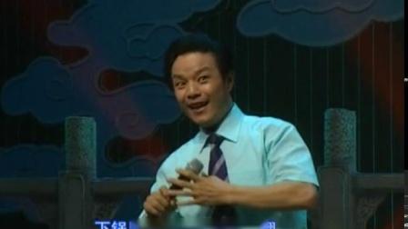 贾文龙豫剧戏歌《吃烩面》