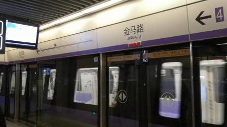 【南京地铁】原事故车04-049050出站