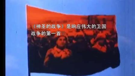 神圣的zhanzheng(混声合唱)