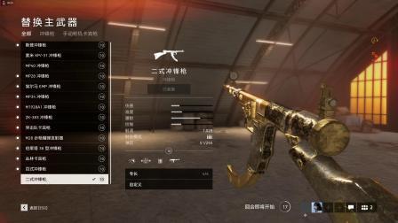 云哥热游娱乐解说直播战地5第549期二式冲锋枪疯狂杀敌完整版