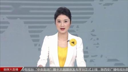 陕西省第五届诗歌朗诵大赛新闻发布会在西安举行