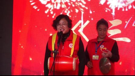28、新绛县爱心公益联盟2020年会《三句半》
