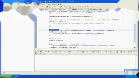 MSB_XML_DOM4J视频教程_06