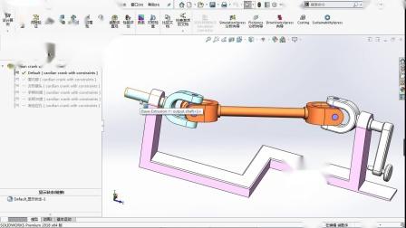 使用配置功能提高装配体设计效率