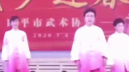 2020武乡迎春广场东站[观音拳]表演