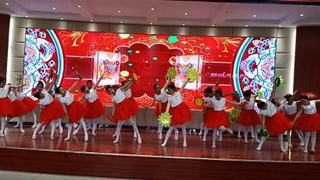 2019年11月4日吉埠小学数学活动月开幕式舞蹈