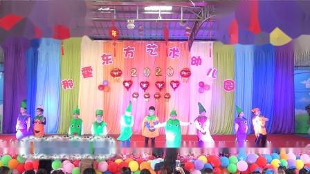17《菜园里的歌》语言提高一班 -那霍镇东方艺术幼儿园元旦汇演