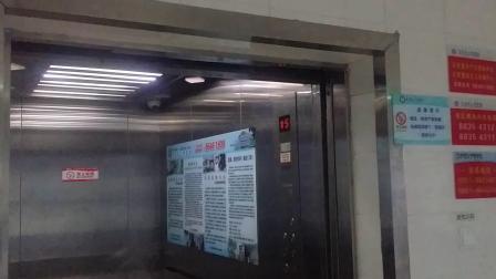 贵阳市乌当区人民医院电梯(1F>5F)