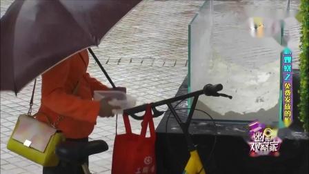 幽默观察家街头看见免费的面粉,广州大姐的智慧惊人,真有才