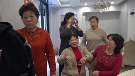 上海标准件一厂第二次聚会 下集(三泉路龙景轩大酒店)20200104