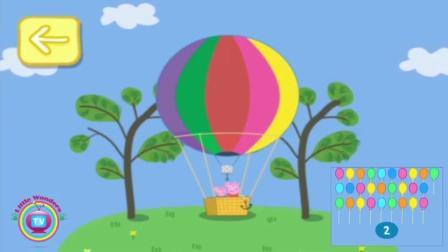 小猪佩奇游戏:佩奇玩热气球太厉害了,奖励了很多金币呢