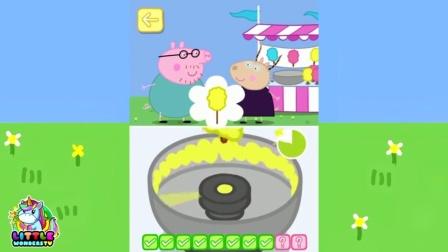 小猪佩奇游戏:猪爸爸童心未泯,他也来买棉花糖哦