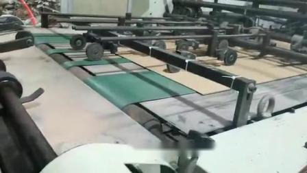 自动扪盒机