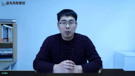 益戈微视-企业安全培训常见的问题
