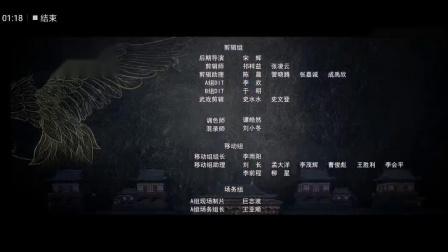 鹤唳华亭-鹤·焰-萨顶顶