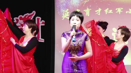 延安育才红军小学迎新春联谊会歌伴舞《和谐中国》