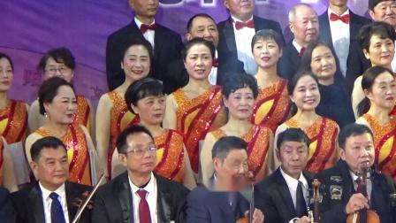 大型歌剧202001旌阳区合唱团管弦乐团E