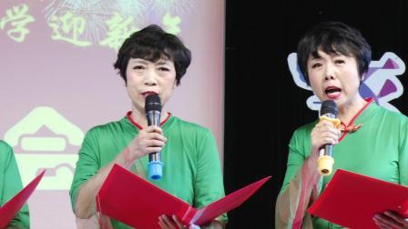 延安育才红军小学迎新春联谊会朗诵《我自豪》